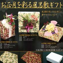 11月のPICKUP商品(ボックス)