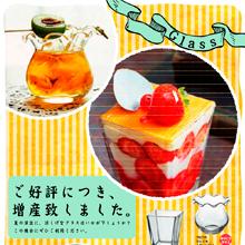6月のPICKUP商品(カップ・トレー)
