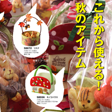 8月のPICKUP商品(カップ・トレー)